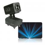 Sky Rose HMI-2500 outdoorprojector-1